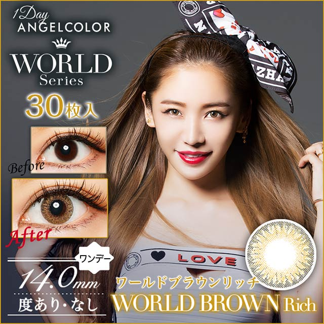 angel_world1d_30mai_brown_color_main_640