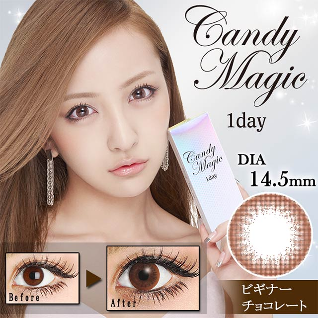 canmagi_1day_doari10_choco_color_main_640