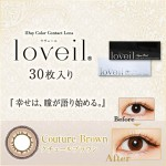 loveil30_cbrown_color_main_640