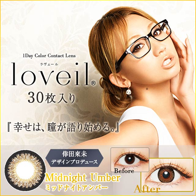 loveil30_midnight_color_main_640