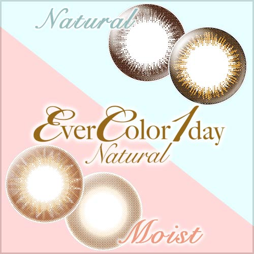 eyecatch_natural_moist